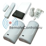 Система охраны GSM