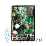 Внешний радиоприемник AN-Motors AR-1-500