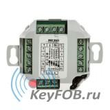 Универсальное управление NERO УС-2.15М
