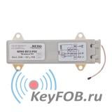 Исполнительное устройство NERO 8013 IP55