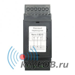 Фазовый переходник NERO 8015