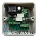 Исполнительное устройство NERO Logo 8213 c СК
