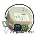 Исполнительное устройство NERO Intro II 8522 UPM