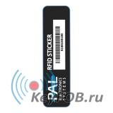 Наклейка RFID PAL-ES