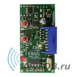 Встраиваемый радиоприемник Roger H93/RX22A/I